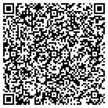QR-код с контактной информацией организации ООО «Эллада-Н»