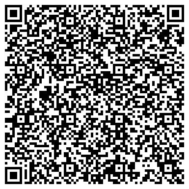 """QR-код с контактной информацией организации ООО Донецкий филиал """"24 ЭЛЕМЕНТ"""""""