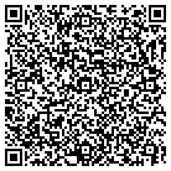 QR-код с контактной информацией организации МЧП ПКФ