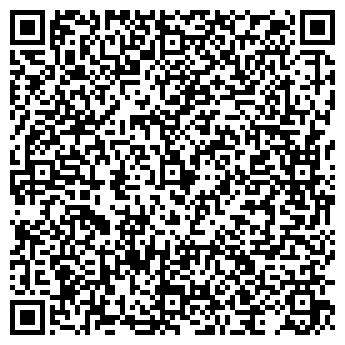 QR-код с контактной информацией организации Общество с ограниченной ответственностью Ромакс-Украина