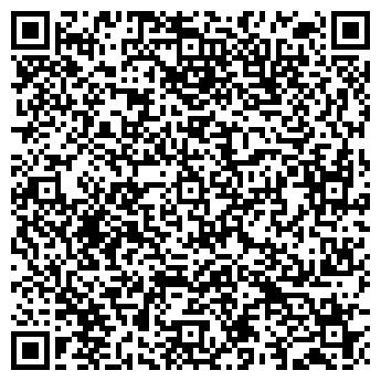QR-код с контактной информацией организации Стироград, ООО