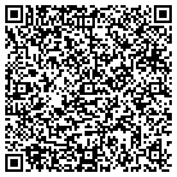 QR-код с контактной информацией организации БЕЛЫЙ ЛИСТ, ООО