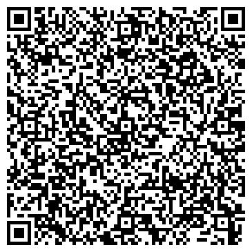 """QR-код с контактной информацией организации Субъект предпринимательской деятельности интернет-магазин""""STRONG MAGNET"""""""