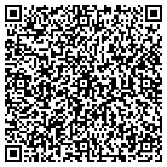 QR-код с контактной информацией организации ЧП Шербный В. Ф.