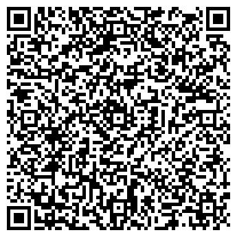 QR-код с контактной информацией организации Бораками