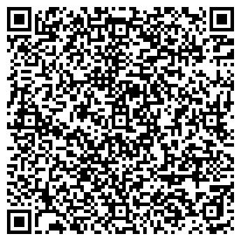 """QR-код с контактной информацией организации ООО """"Южный Берег Плюс"""""""