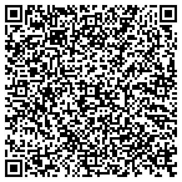 QR-код с контактной информацией организации СПД Чорний О. В.