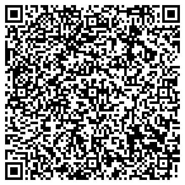 """QR-код с контактной информацией организации Интернет-магазин """"Одиссея"""""""