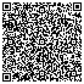 QR-код с контактной информацией организации БудЭкспо, ЧП