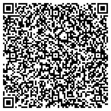 QR-код с контактной информацией организации СВЕТОТЕХНИКА, НОВОЧЕРКАССКИЙ ФИЛИАЛ АЗОВСКОГО УЧЕБНО-ПРОИЗВОДСТВЕННОГО ПРЕДПРИЯТИЯ ВСЕРОССИЙСКОГО ОБЩЕСТВА СЛЕПЫХ, ООО