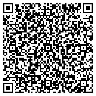 QR-код с контактной информацией организации Лира ПФ