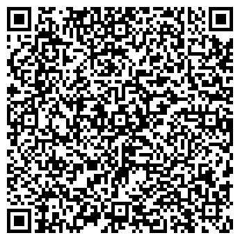 QR-код с контактной информацией организации Фалина, ЧП