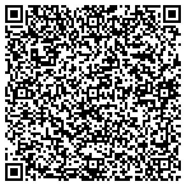 """QR-код с контактной информацией организации Общество с ограниченной ответственностью ООО """"АКВИТЕНС"""""""