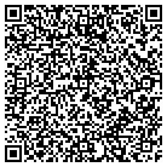 QR-код с контактной информацией организации Тесс, ООО