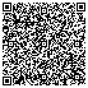 QR-код с контактной информацией организации ООО ТД Астат Ресурс