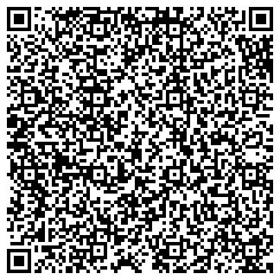QR-код с контактной информацией организации Магазин крепежа и электроинструментов КрепежМаркет, ЧП