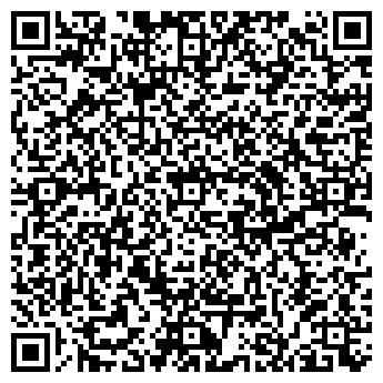 QR-код с контактной информацией организации Empire Ishido
