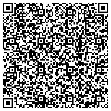 QR-код с контактной информацией организации Басф АЖ, ДП (BASF Societas Europaea, BASF AG)