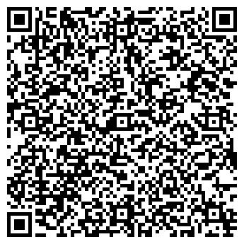 QR-код с контактной информацией организации Ардекс, ЧП (Ardex)