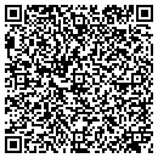 QR-код с контактной информацией организации ООО АТЛАНТ-М
