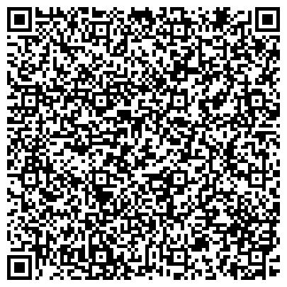 """QR-код с контактной информацией организации Общество с ограниченной ответственностью ООО""""Горнодобывающая Компания """"Минерал"""""""