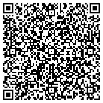QR-код с контактной информацией организации Лав, ООО