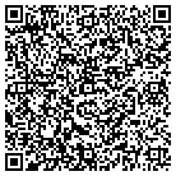 QR-код с контактной информацией организации Регион Групп