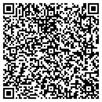 QR-код с контактной информацией организации 3D5