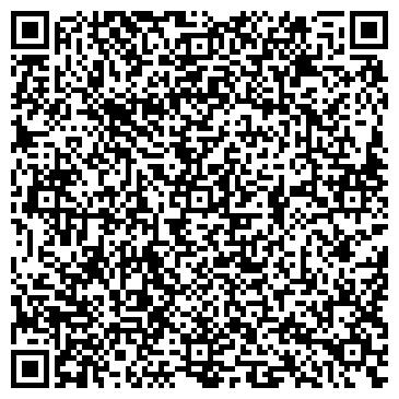 QR-код с контактной информацией организации Электровек-сталь, ООО