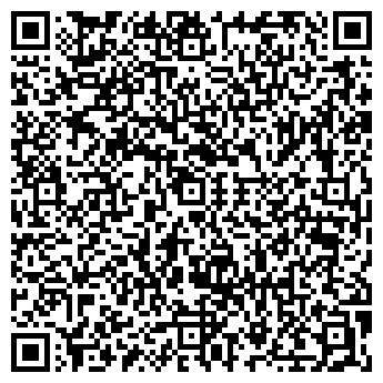 QR-код с контактной информацией организации Общество с ограниченной ответственностью Експрод