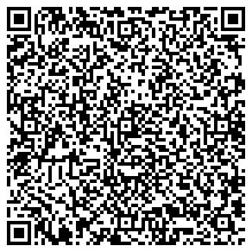 """QR-код с контактной информацией организации Общество с ограниченной ответственностью ООО """"ИТА ПРО"""""""