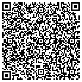 QR-код с контактной информацией организации Изотерм-С, ООО