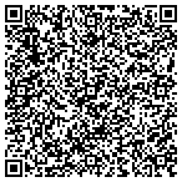 """QR-код с контактной информацией организации """"Amiran XXI"""" OOO"""