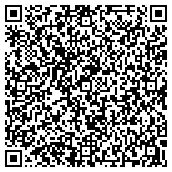QR-код с контактной информацией организации ДОКСТЭН