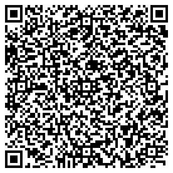 QR-код с контактной информацией организации ООО Архбудинвест 3000