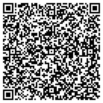 QR-код с контактной информацией организации ТехноТрейд, ООО