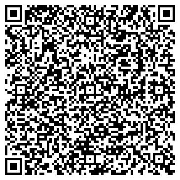 """QR-код с контактной информацией организации ООО """"Альвис 2000"""""""