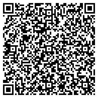 QR-код с контактной информацией организации Егизабет