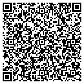 QR-код с контактной информацией организации Гарант-С