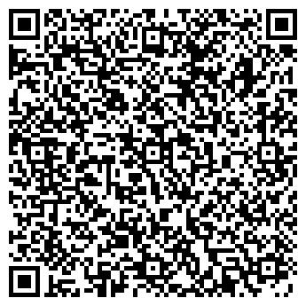 QR-код с контактной информацией организации ЧП Сергиенко В.А.