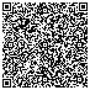 QR-код с контактной информацией организации Общество с ограниченной ответственностью ПКФ ООО «ТАНА»