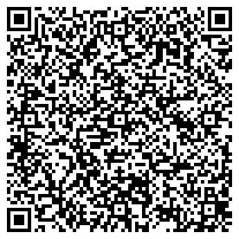 """QR-код с контактной информацией организации ООО """"Эко Нова"""""""