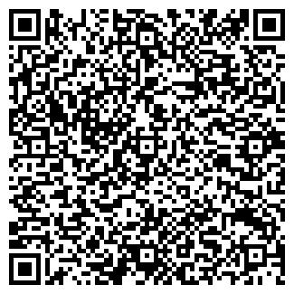 QR-код с контактной информацией организации КЭЙДИ