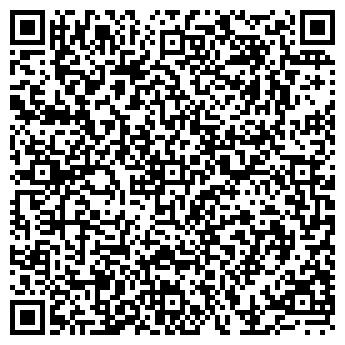 """QR-код с контактной информацией организации Общество с ограниченной ответственностью ООО """"Контракт Груп"""""""