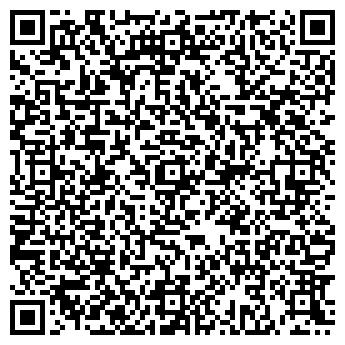 """QR-код с контактной информацией организации ООО """"Арт-Экспресс"""""""
