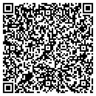 """QR-код с контактной информацией организации Коллективное предприятие ООО """"Артлекс"""