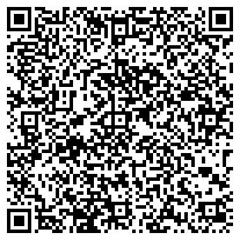 QR-код с контактной информацией организации Общество с ограниченной ответственностью ООО «Альфа-Пласт»