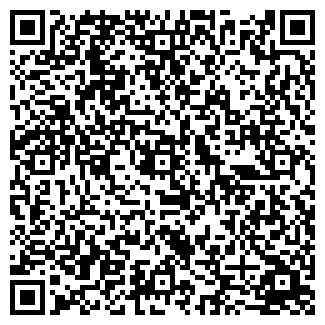 QR-код с контактной информацией организации Общество с ограниченной ответственностью ЧП ЭС