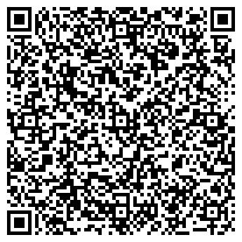 QR-код с контактной информацией организации Интернет-магазин Кузява