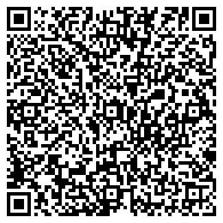 QR-код с контактной информацией организации ПП Цвигун А.С.